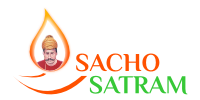 Sacho Satram